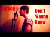Maroon 5 - Don't Wanna Know ft Kendrick Lamar (cover by Vlad Bogdan)