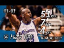 Michael Jordan Highlights vs Hornets (2001.12.29) - Old MJ scores 51pts with fury!
