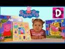 ✿ СВИНКА ПЕППА Игрушки Деревянные Пазлы и Набор-Шнуровка Peppa Pig toys unboxing