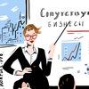 Клуб специалистов по нетопливным бизнесам АЗС