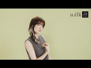 2016: Ли Сон Бин для Mise en Scene, сегмент Likeit Hair ' Play your hair' #15