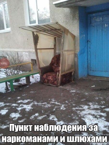 o  IKEMuzAg - Девушка в мини-юбке лезет в автобус