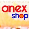 ANEX SHOP | БЕЛГОРОД