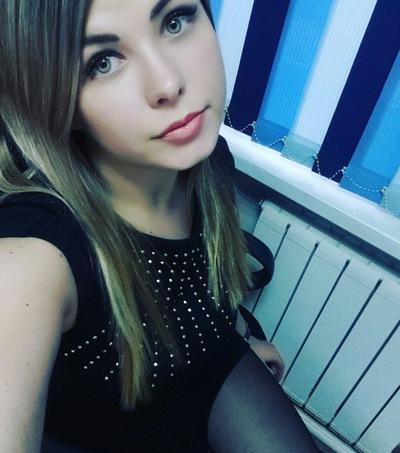 Анюта Евсеенко