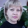 Elena Usova