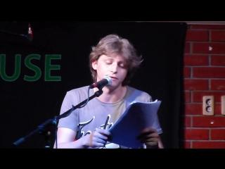 """Руслан Герасименко - Евгений Евтушенко   """"Я разлюбил тебя..."""""""