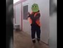 зверский танец бешеной лягушки, от которого сердце выпрыгивает из груди