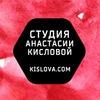 Перманентный макияж и косметология в Ижевске
