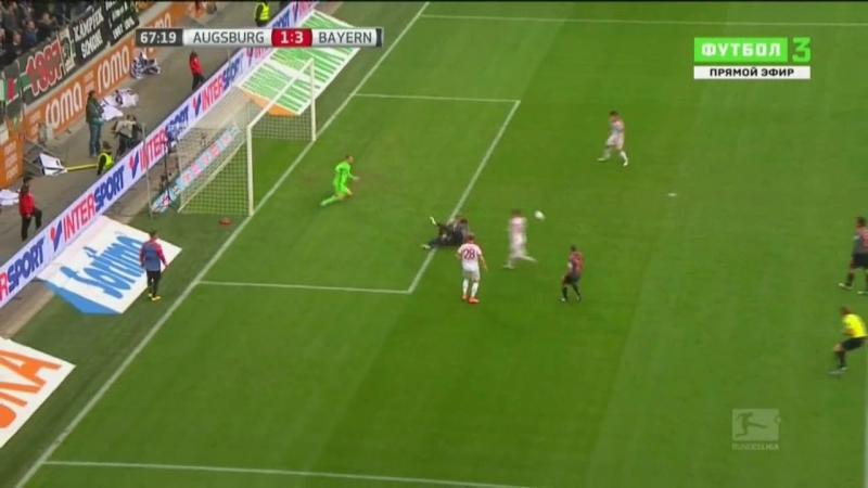 Аугсбург 1-3 Бавария. Чжа-Чхоль Гу