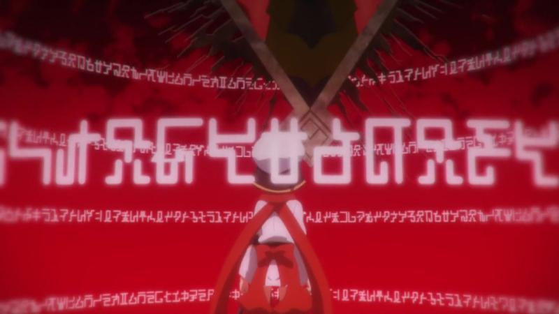Драконий хаос война красного дракона 1 серия