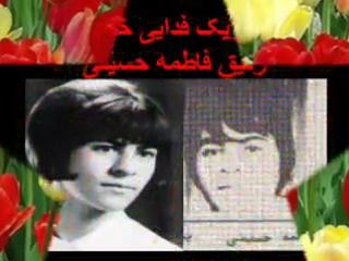 Organization of Iranian People's Fedai Guerrillas