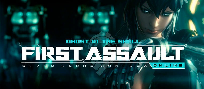 Новости Ghost in the Shell Online: First Assault