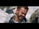 Солдаты удачи (2011) HD 720p