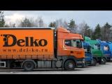 Транспортная компания Delko