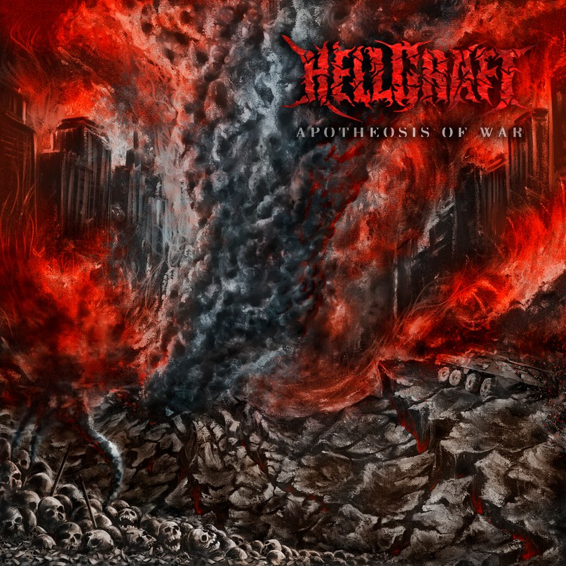 Новый альбом HELLCRAFT - Apotheosis Of War (2017)