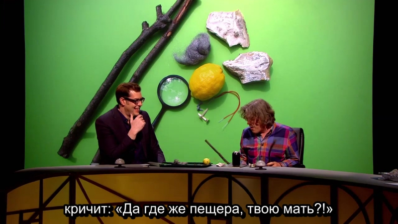 N Series Episode 7 Naked Truth XL rus sub Richard Osman Lee Mack Lolly Adefope