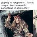 Фото Хавы Мальсаговой №11