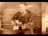 Армейские песни##Я так хочу тебя вернуть!!##