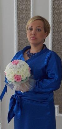 Жанночка Герасимова