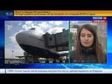 Запущен сервис по проверке статуса рейсов авиакомпании