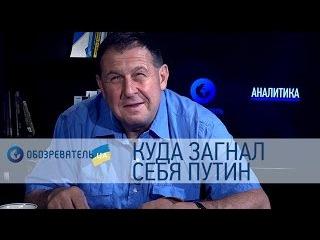 новости россии политика