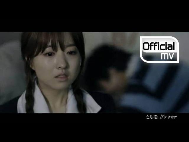 SPEED(스피드) _ Its over (Drama Ver.) MV