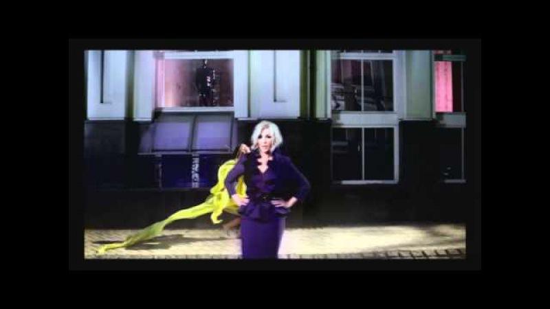 ИРИНА БИЛЫК - МОЯ ЛЮБОВЬ [OFFICIAL VIDEO]