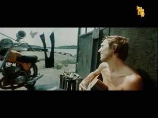 Александр Градский - Песня из фильма