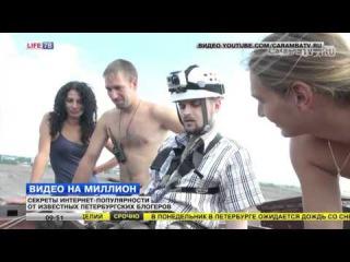 Секреты популярности от известных петербургских блогеров