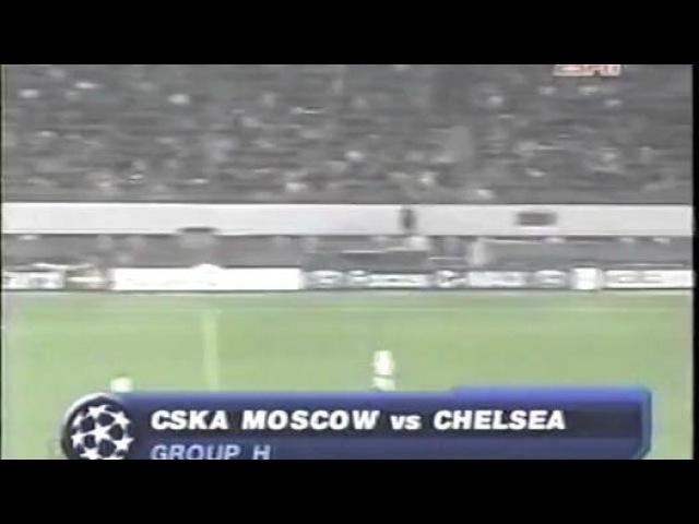 ЛЧ 2004 05 Группа Н ЦСКА Москва Челси 0 1
