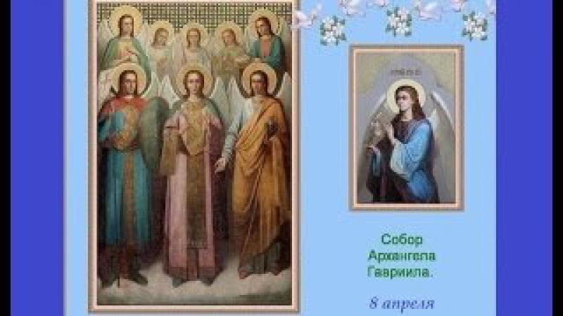 По́слан бысть с Небесе́ Гаврии́л Арха́нгел. Хор Валаамского монастыря