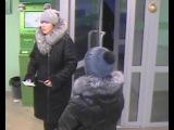 #Украли 34000 рублей у сироты и шикарно отметили #праздник