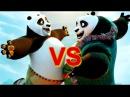 кунг-фу панда kung fu panda Приколы с пандами