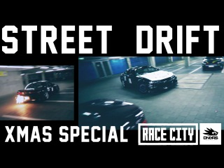 The Drift before Xmas - Real street Drift action from berlin   Race City