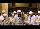 ₪ Kirtan 'Phir Dekhan Ki Aas' by Raagi Balwant Singh Ji Harpreet Singh Ji