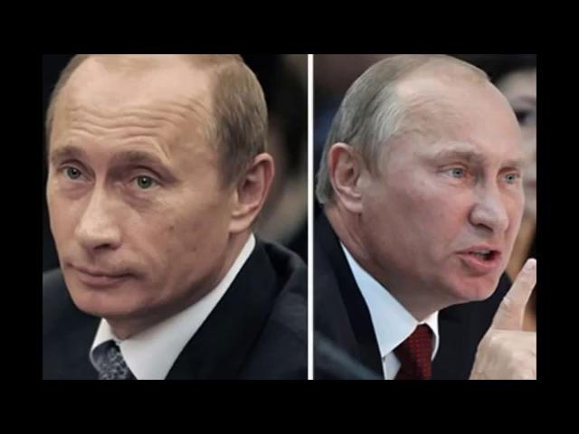 Путина нет! Не веришь Смотри!! Putin does not exist! Do not believe me Look !!