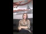 Мария Белых про тренинг Школа успешных имиджмейкеров