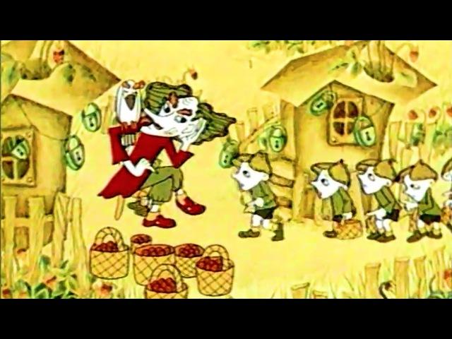Таємниця Країни Суниць (1973) - мультфільми українскьою мовою