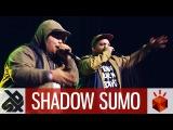 SHADOW SUMO    Grand Beatbox TAG TEAM Battle 2016    Elimination