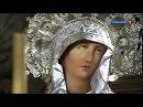 Фильм Аркадия Мамонтова ПРИДИ И ВИЖДЬ 2011