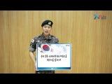 [VID] 150815 Sungmin 국방홍보원 Military FB Update