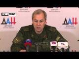 Обстрелы ДНР из тяжелой артиллерии ВСУ усиливаются – перемирие на грани срыва по вине Киева