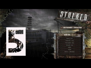 Сталкер Зона Поражения 2(1080p, 30fps) Прохождение на
