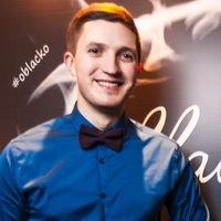Фил Фадеев