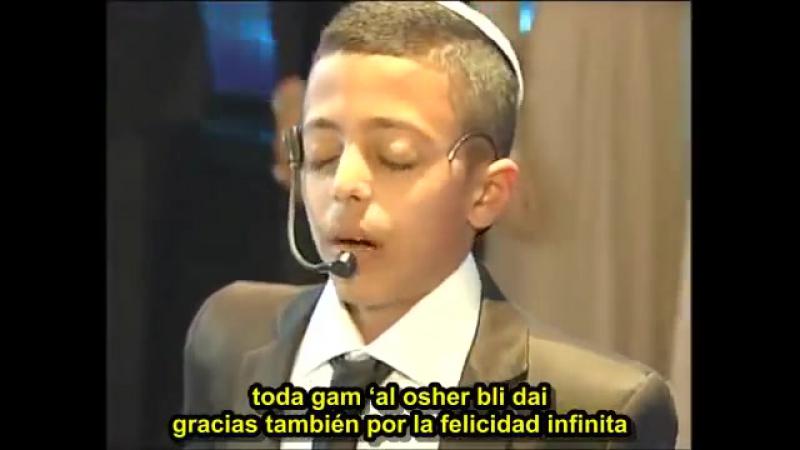 Melej Maljei Hamelajim (מלך מלכי המלכים) Subtitulos español..