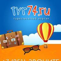 tyr74_ru