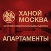 """АРЕНДА БЕЗ КОМИССИИ в """"Ханой-Москва""""!"""