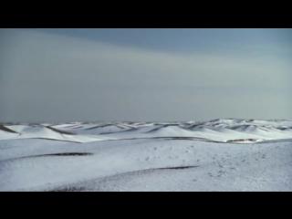 BBC Дикий Китай 4. По ту сторону стены (2008)