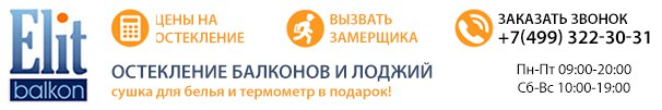www.elit-balkon.ru/http://idoctor62.ru