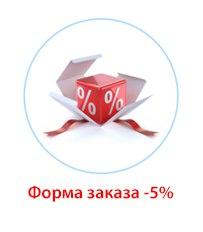 www.elit-balkon.ru/#zakaz-7